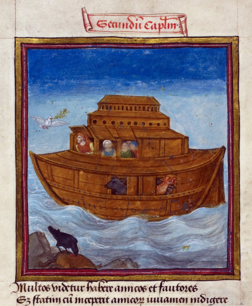 The Ark from BL Harley 2838, f. 5