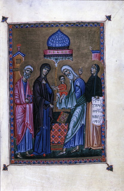 The Presentation from BL Eg 1139, f. 3