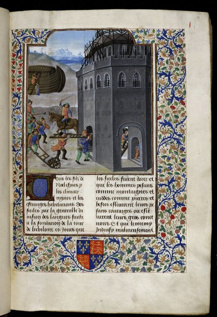 Tower of Babel from BL Royal 17 E II, f. 8