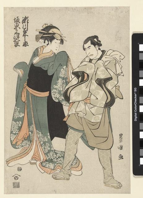 Acteurs Segawa Kikunojo III en Bando Mitsugoro II