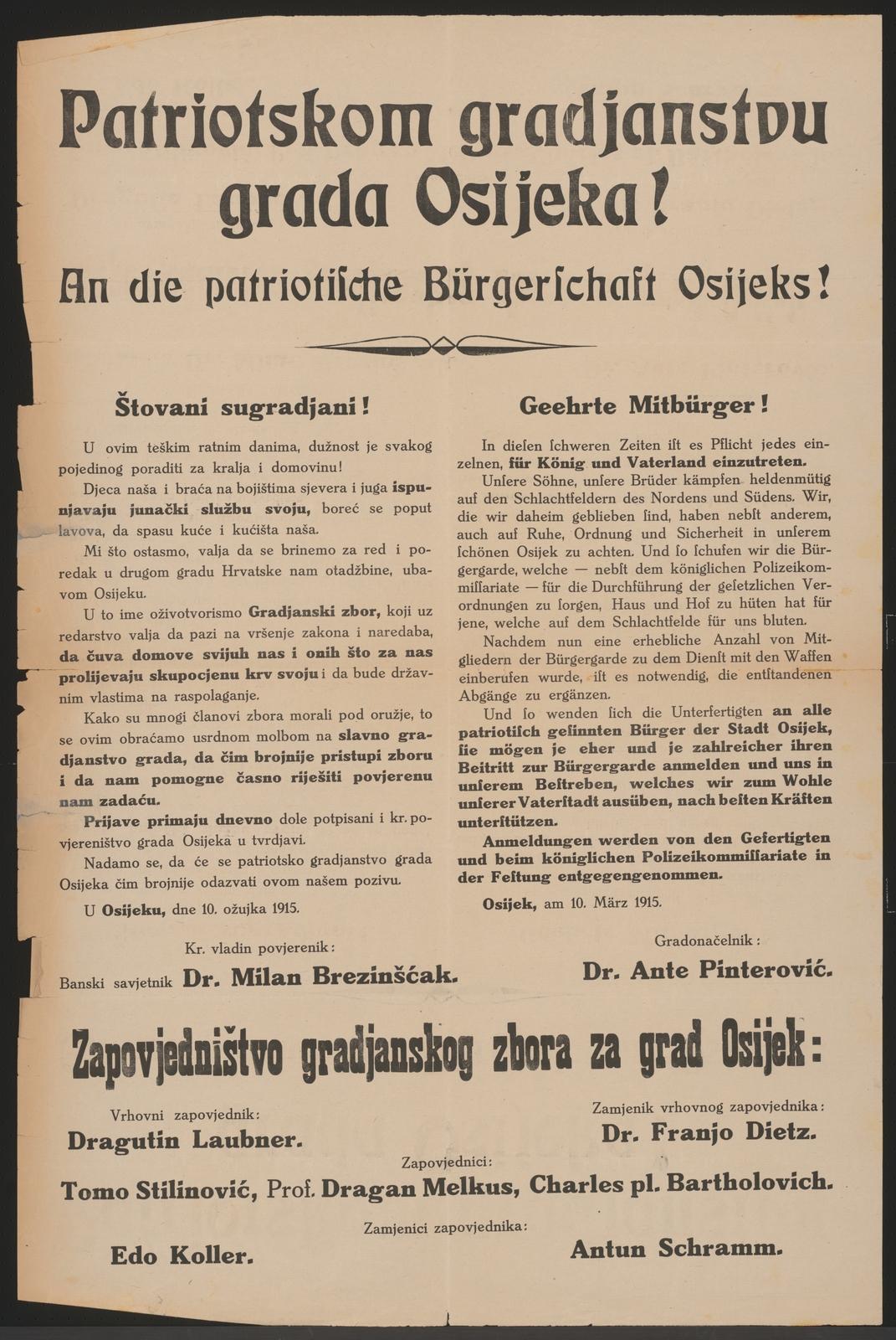 Beitritt zur Bürgergarde - Aufruf - Osijek - Mehrsprachiges Plakat