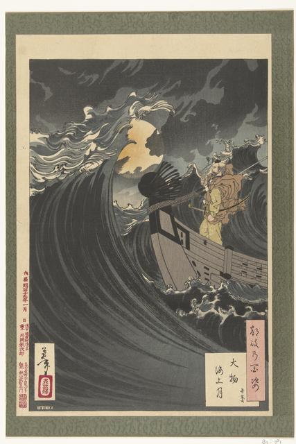 Benkei en de maan boven de Daimotsu baai