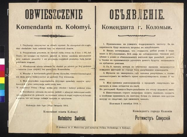 Bestimmungen zum öffentlichen Leben - Kundmachung - Kolomea - Mehrsprachiges Plakat