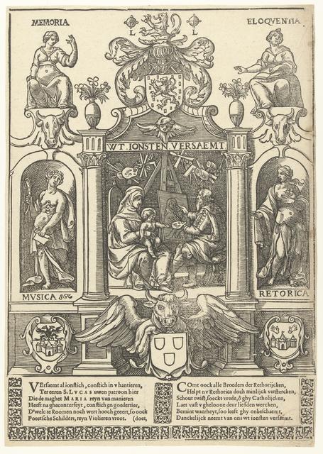 Blazoen van de Antwerpse St. Lukas-gilde