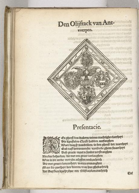 Blazoen van De Goudbloem (Antwerpen), 1561
