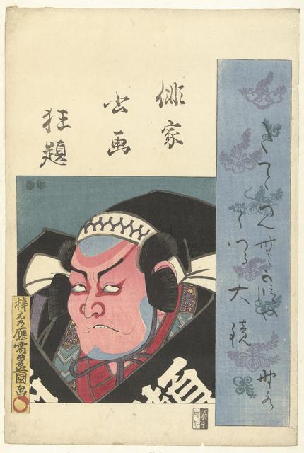 Busteportret van een acteur