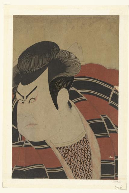 Busteportret van Kataoka Nizaemon VII.