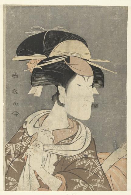 Busteportret van Nakayama Tomisaburo