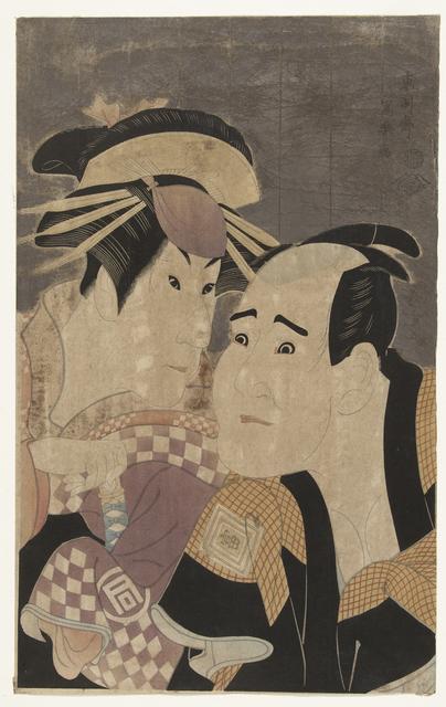 Busteportret van Sanogawa Ichimatsu III en Ichikawa Tomiemon.