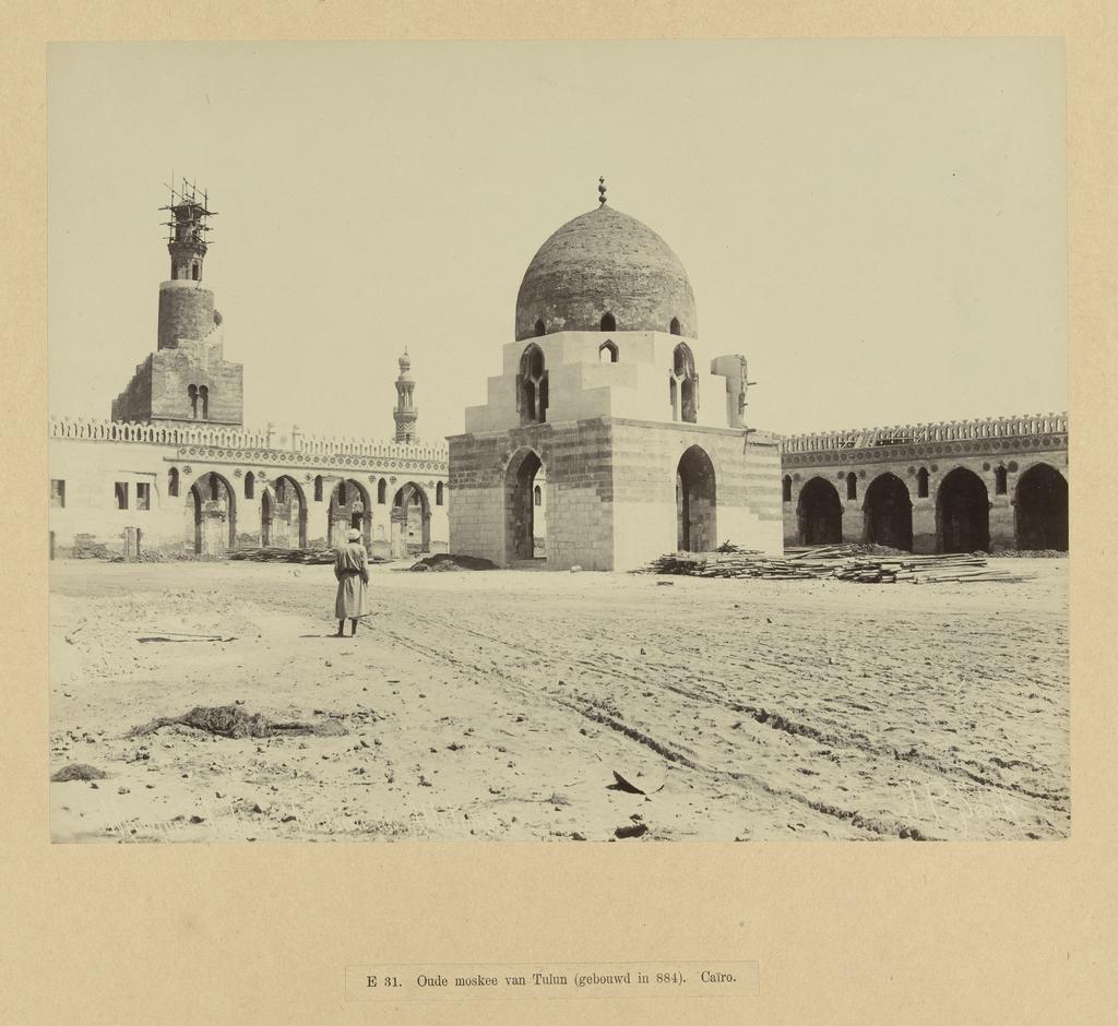 De oude moskee van Tulun