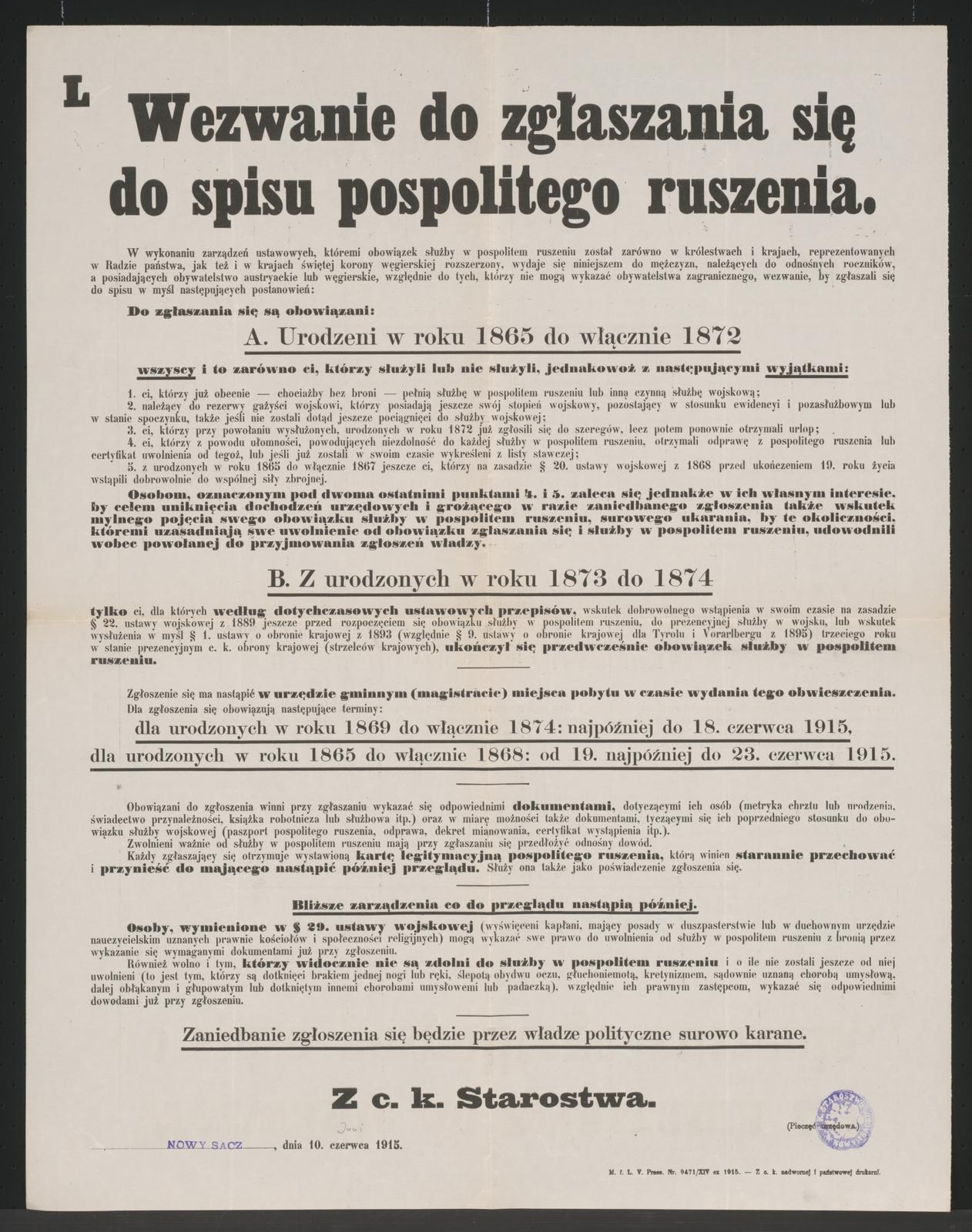 Einberufung Zur Volksarmee L Aufruf Neu Sandez In Polnischer