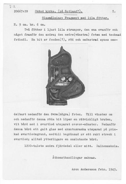 glasmålning (Fragment med lila fötter) av glas