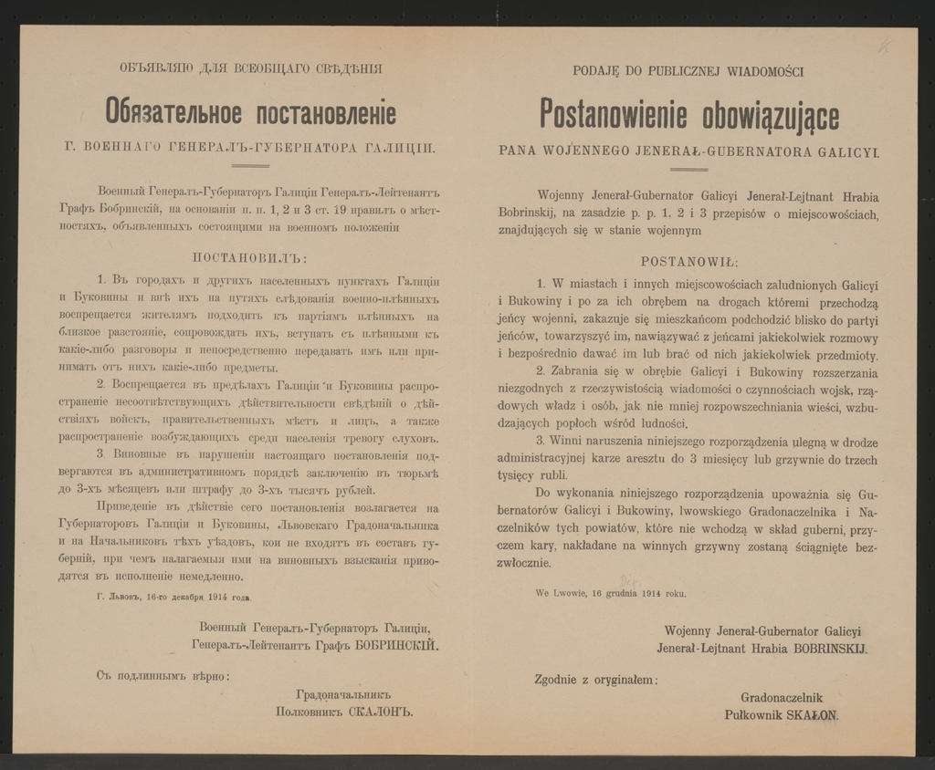 Kriegsgefangene - Pflichtverordnung - Lemberg - Mehrsprachiges Plakat