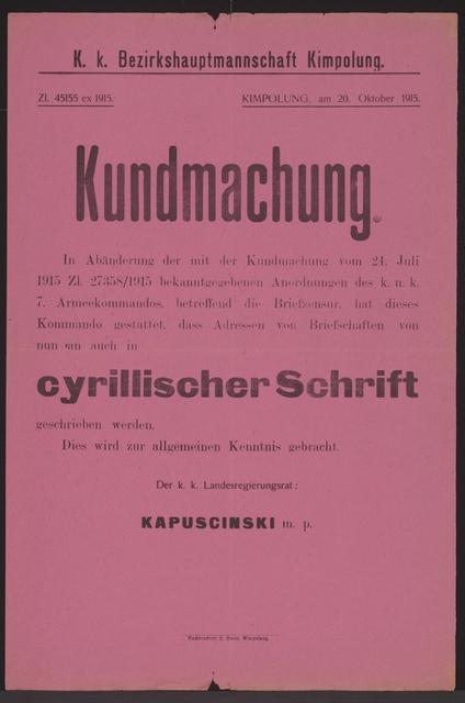 Kyrillische Schrift - Kundmachung - Kimpolung