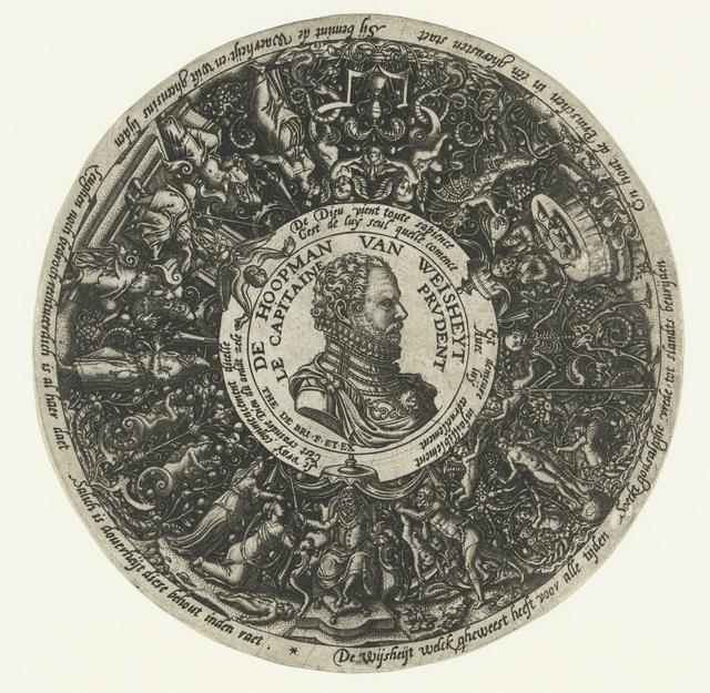 Medaillon met de buste van Kapitein van Wijsheid