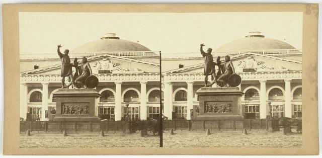 Monument de Mini et Pajawski, pres du Bazar [onz]