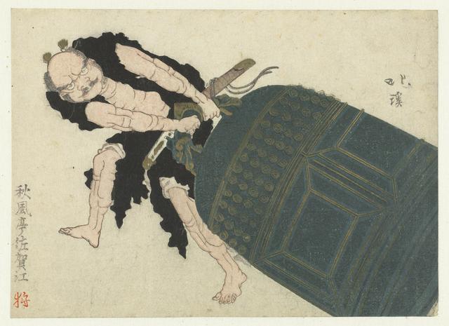 Musashibô Benkei sleept met een grote tempelklok