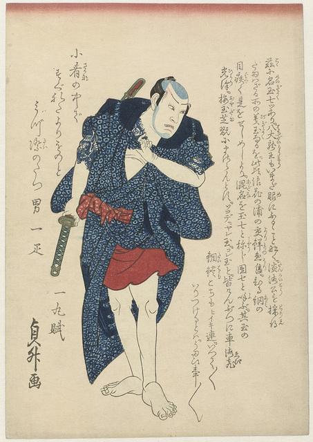 Nakamura Tamashichi als Danshichi Kurobei, in het stuk 'Natsumatsuri Naniwa kagami', Kado Theater