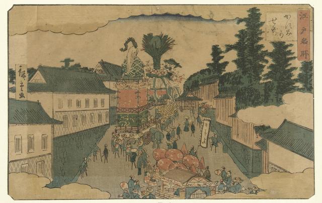 Optocht in Kasumigaseki