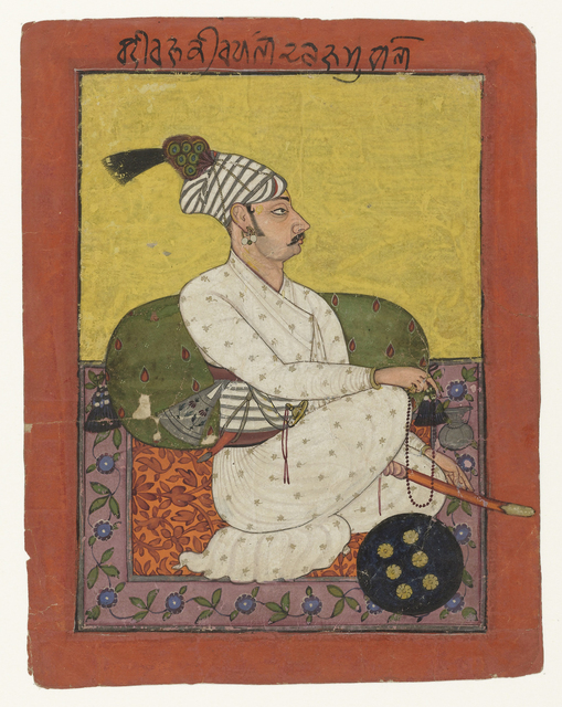 Portret van Raja Kirpal Dev van Bahu (Jammu)