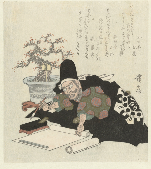 Saito Musashibo Benkei
