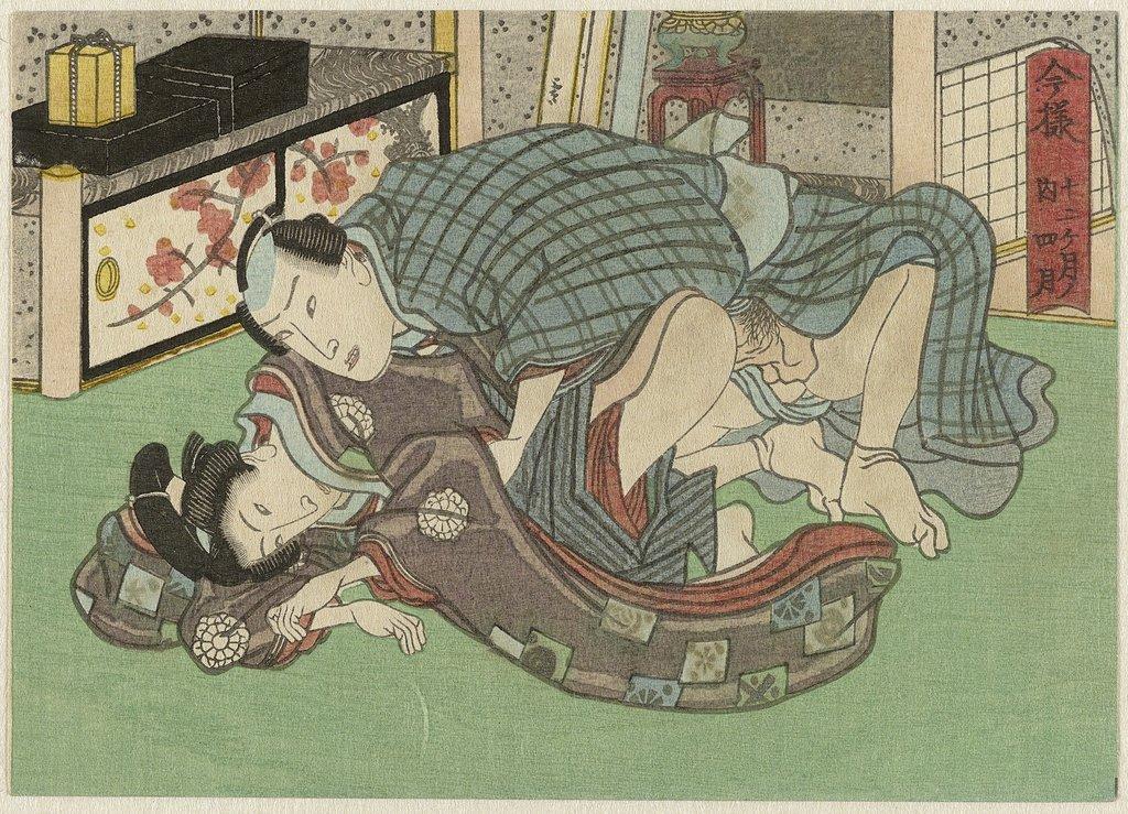 Shigatsu, de vierde maand