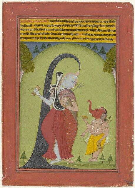 Shiva Ardhanarisvari