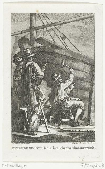 Tsaar Peter de Grote werkend op de werf te Amsterdam, 1697