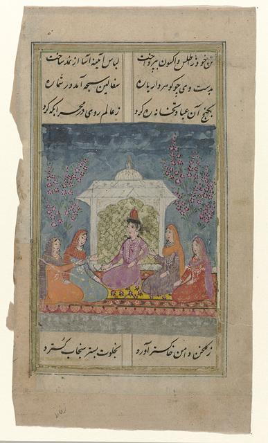 Vijf vrouwen onder een donkerblauwe hemel voor een wit paviljoen