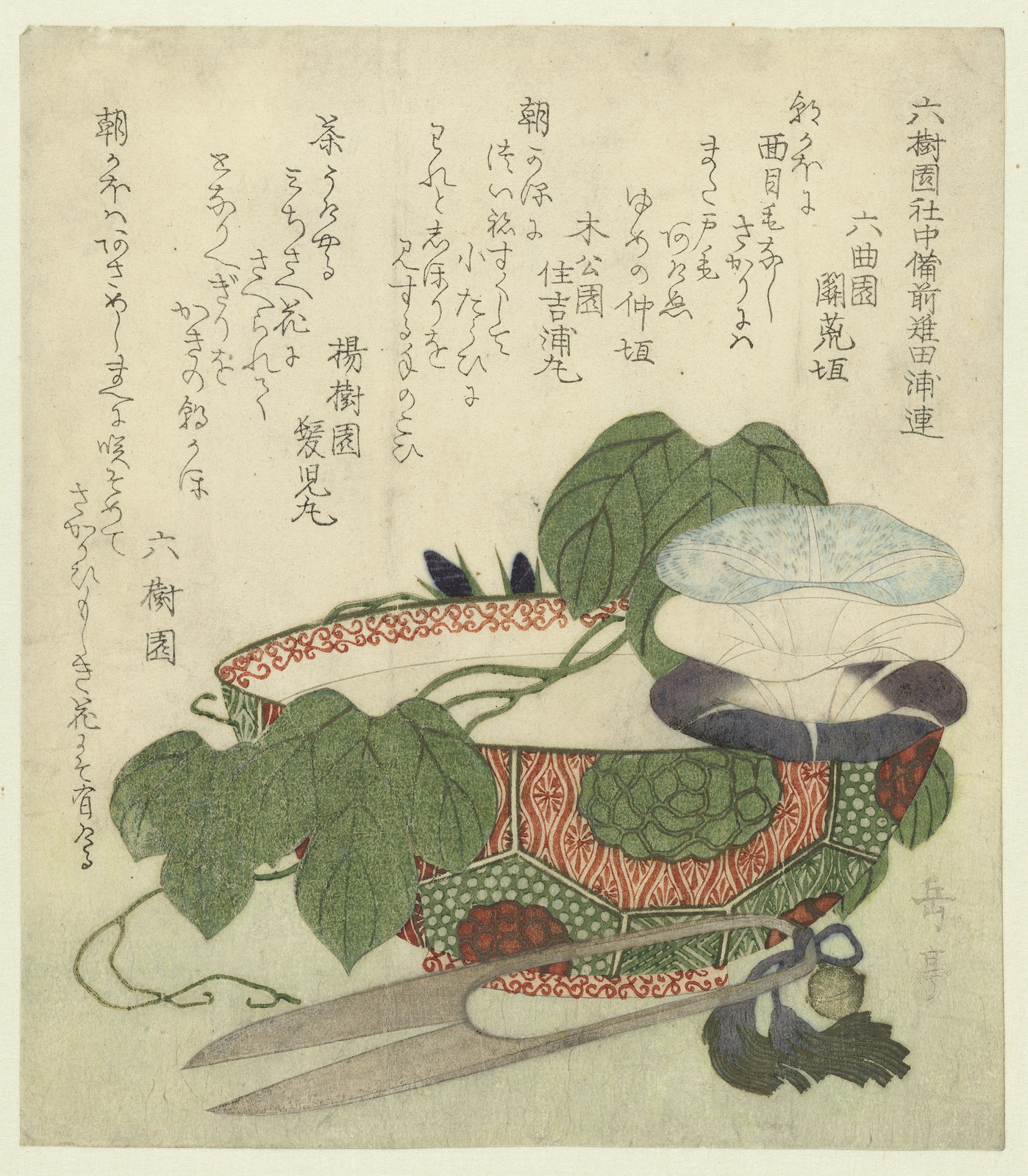 Windebloemen in een porseleinen kom