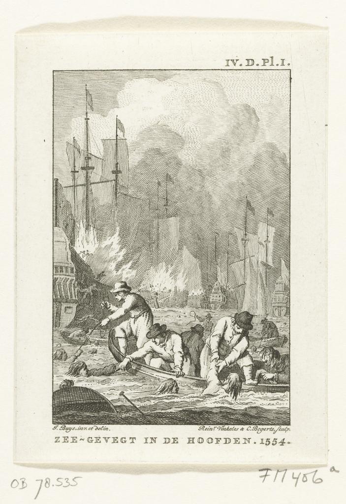 Zeeslag in De Hoofden, 1554