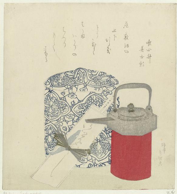 Zilveren rijstwijnpotje en porseleinen pot